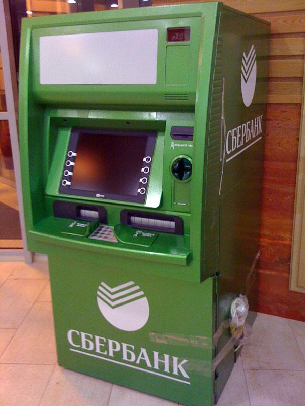 Вскрытие и ремонт банкомата
