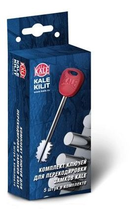 Комплект ключей для перекодировки Kale Smart Line
